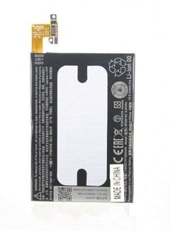 Превью Аккумуляторная батарея для HTC One mini BO58100 — 1